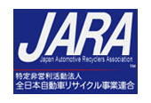 Japan Automotive Recyclers Association